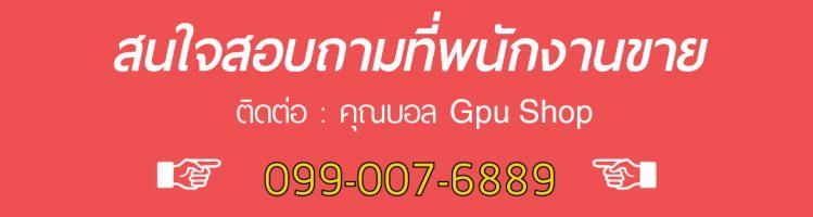 Gpu-Shop